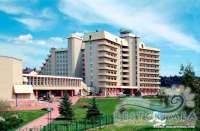 Sanatorium Carpathians