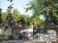 Севастополь, военное кладбище