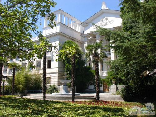 Spa hotel «Russia»