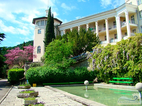 Spa hotel «Mountain»